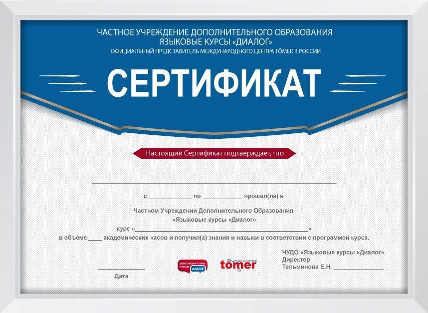 Icom Ic-r8500 Инструкция На Русском - фото 8