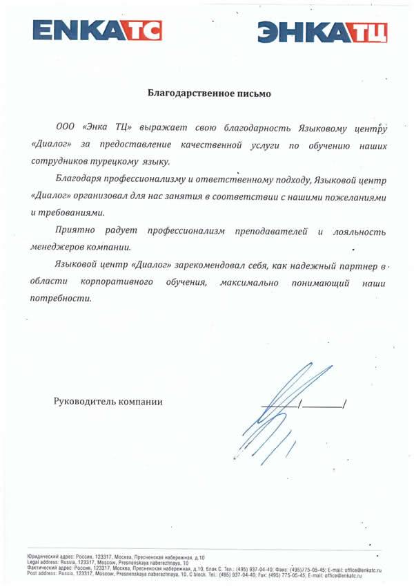 Справка о надомном обучении Хамовники как выглядит больничный лист в украине